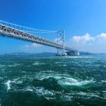 徳島県の鳴門海峡のサムネイル