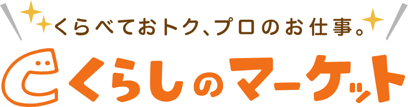 くらしのマーケットのロゴ