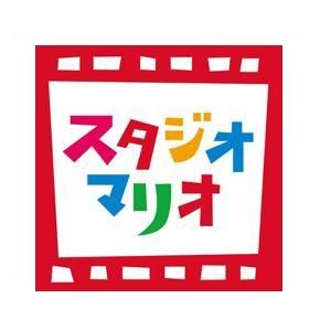 スタジオマリオ_ロゴ (サムネ)