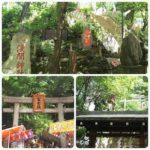 富士浅間神社(豊島区)