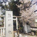 熊川神社(福生・青梅)