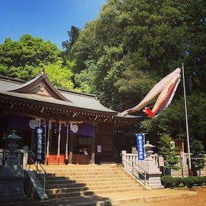 豊鹿嶋神社(西東京市)