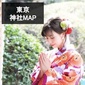 出張撮影できる東京神社一覧(サムネ)