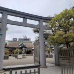今宮戎神社(大阪市浪速区)