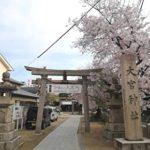 大宮神社(大阪市旭区)