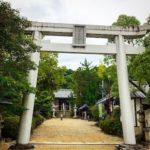 美具久留御魂神社(富田林・大阪狭山)