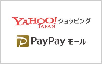ヤフーショッピング_PayPayモール