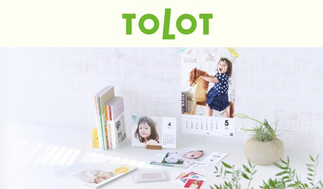 TOLOTのフォトブックを比較