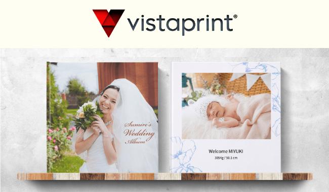 VistaPrintのフォトブックを比較