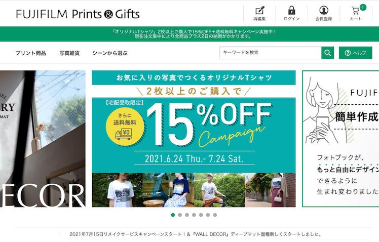 富士フイルム_公式サイト