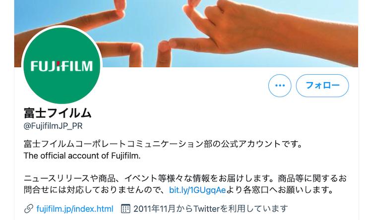 富士フイルム_公式SNS